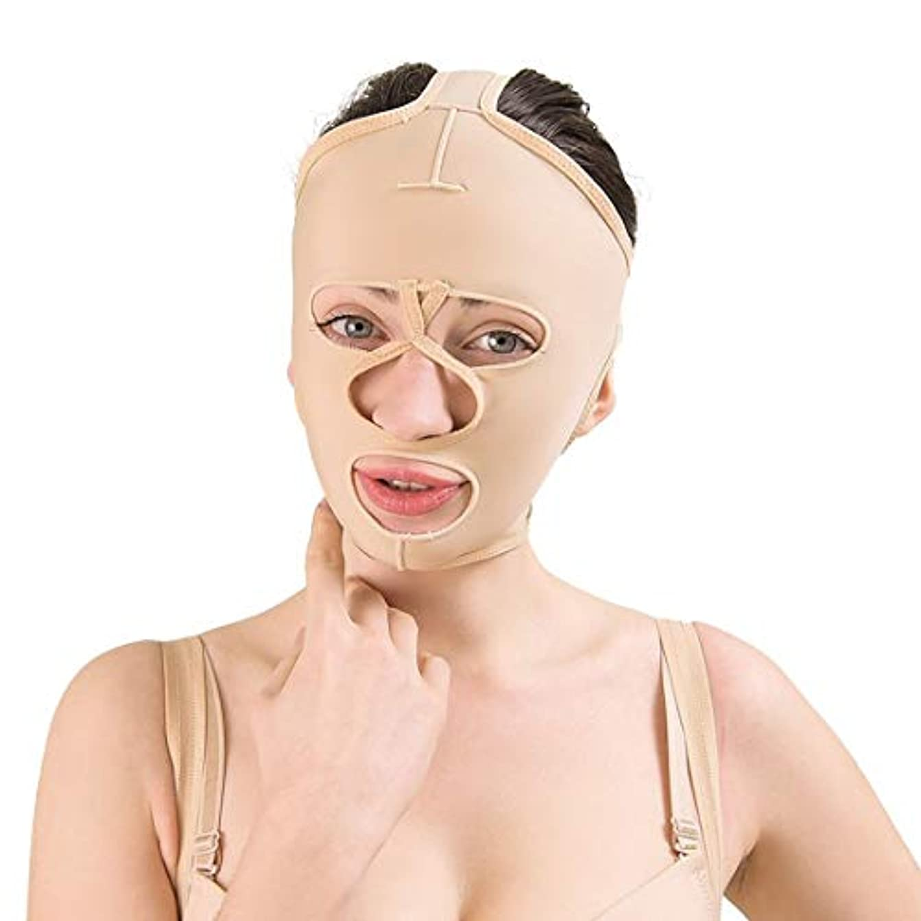 自己クランプ楽しませるZWBD フェイスマスク, フェイスリフト包帯医療弾性スリーブ顔面下顎形成外科術後圧縮下顎スリーブ補助修復マスクしわを削除する (Size : S)