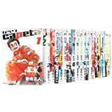 capeta (カペタ) コミック 1-30巻 セット (KCデラックス)