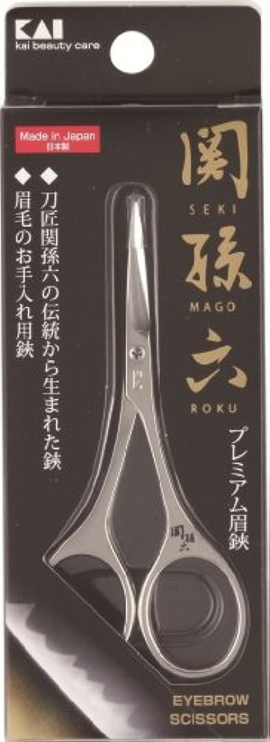 競争宣言矩形HC1811 マユハサミ