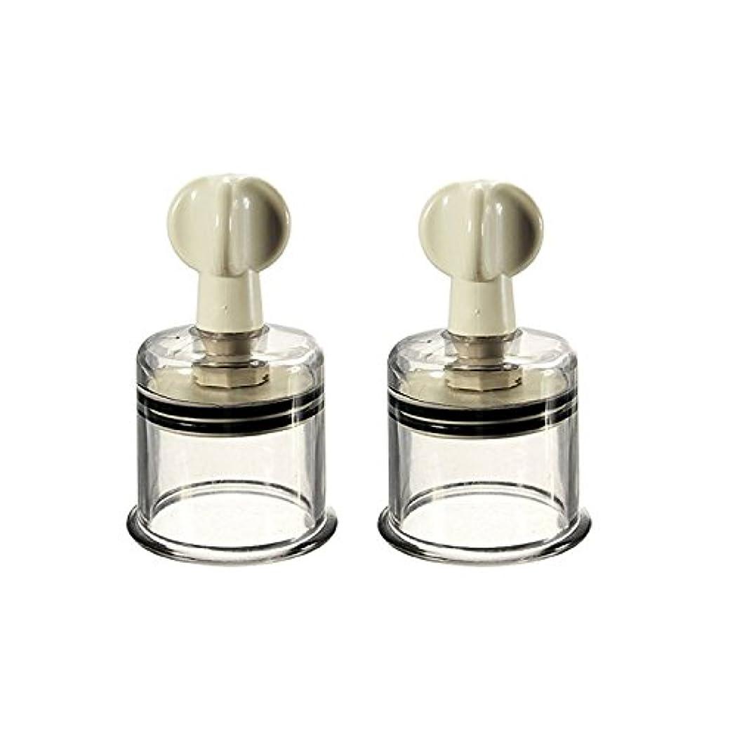 地球非公式手荷物ThunderStar Nipple Breast Enlargement Enhancement Twister Pump Suckers Rotary 2pcs XL (Dia. 5 cm/1.97 in) Firmer...
