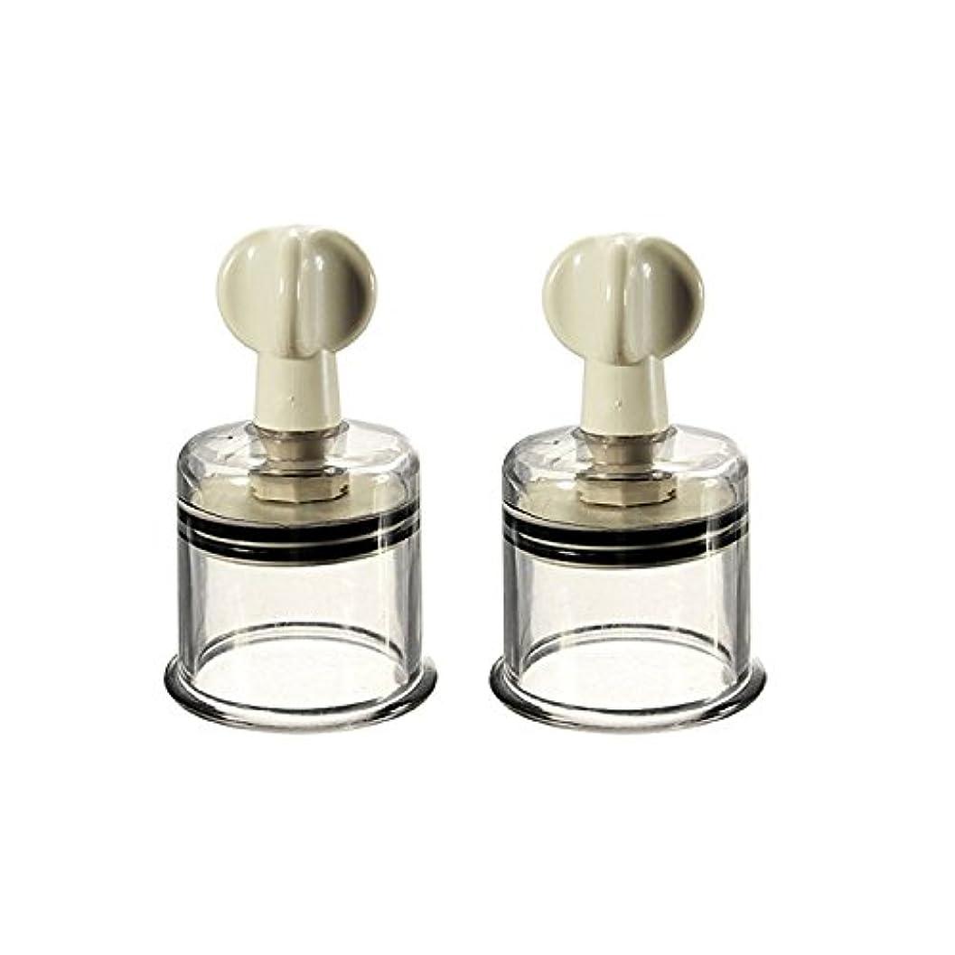 予約テーマ簡単なThunderStar Nipple Breast Enlargement Enhancement Twister Pump Suckers Rotary 2pcs XL (Dia. 5 cm/1.97 in) Firmer...