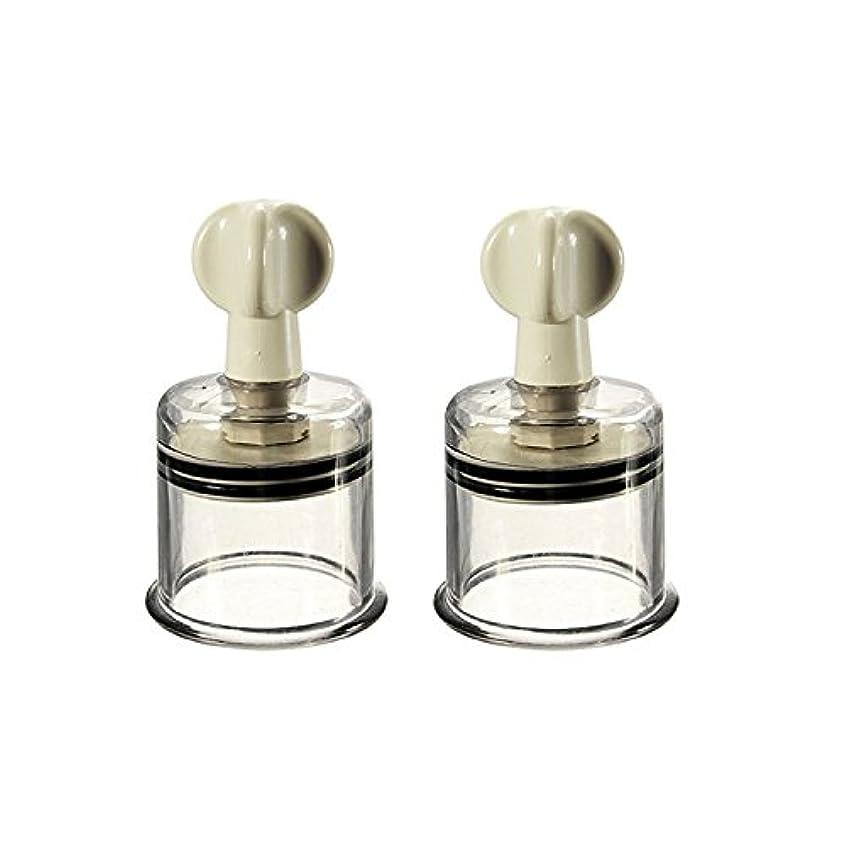 マスタード知るヘルパーThunderStar Nipple Breast Enlargement Enhancement Twister Pump Suckers Rotary 2pcs XL (Dia. 5 cm/1.97 in) Firmer...