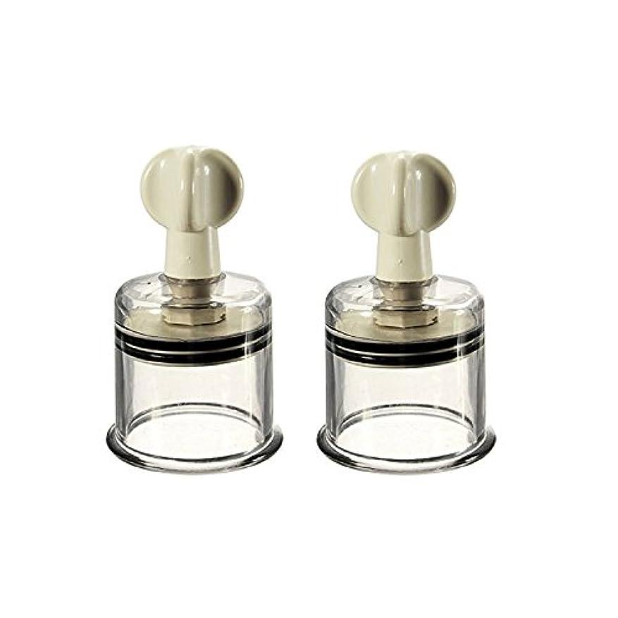 文法ビートブラストThunderStar Nipple Breast Enlargement Enhancement Twister Pump Suckers Rotary 2pcs XL (Dia. 5 cm/1.97 in) Firmer...