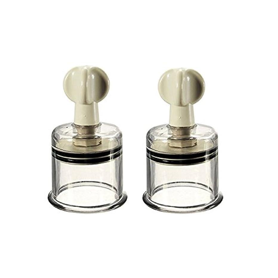 抱擁電圧バレルThunderStar Nipple Breast Enlargement Enhancement Twister Pump Suckers Rotary 2pcs XL (Dia. 5 cm/1.97 in) Firmer Perkier Larger Nipples