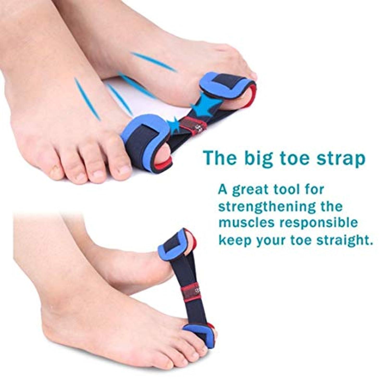 お手入れ最も遠い行進7ピース/セットバニオンスリーブ外反母趾矯正矯正つま先セパレーター中足副子矯正疼痛緩和フットケアツール