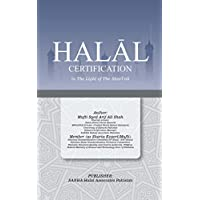Halal Certification in The Light of The Shari'ah (English Edition)