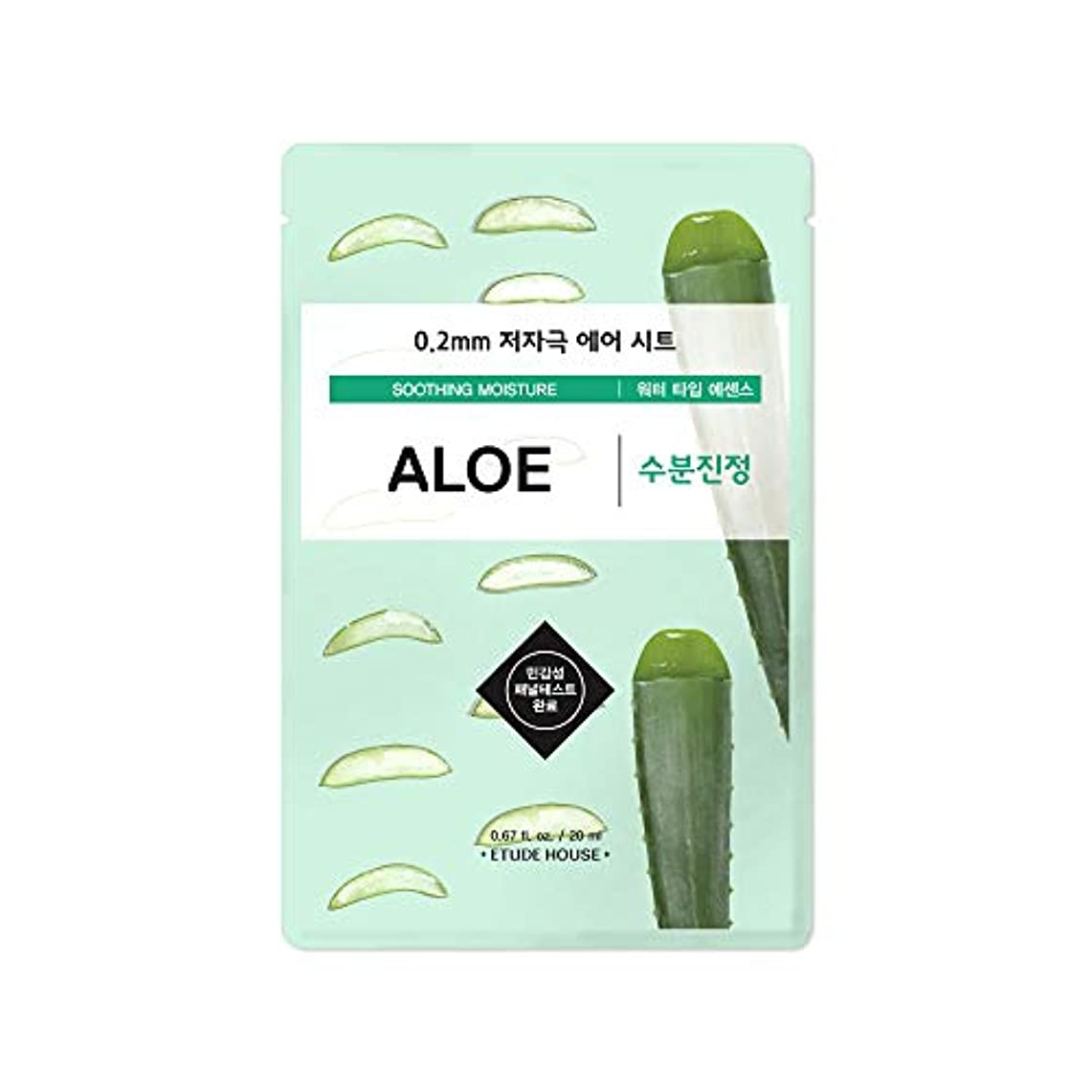 バナー世辞写真を描くETUDE HOUSE 0.2 Therapy Air Mask 20ml×10ea (#01 Aloe)/エチュードハウス 0.2 セラピー エア マスク 20ml×10枚 (#01 Aloe)