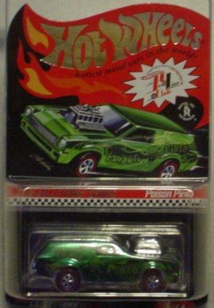 Hot Wheels (ホットウィール) 2006 RLC sELECTIONs シリーズ Poison Pinto 3/4 GREEN 1:64 スケール Collectible ダイキャスト 限定品 Car from Redline Club ミニカー ダイキャスト 車 自動車 ミニチュア 模型 (並行輸入)