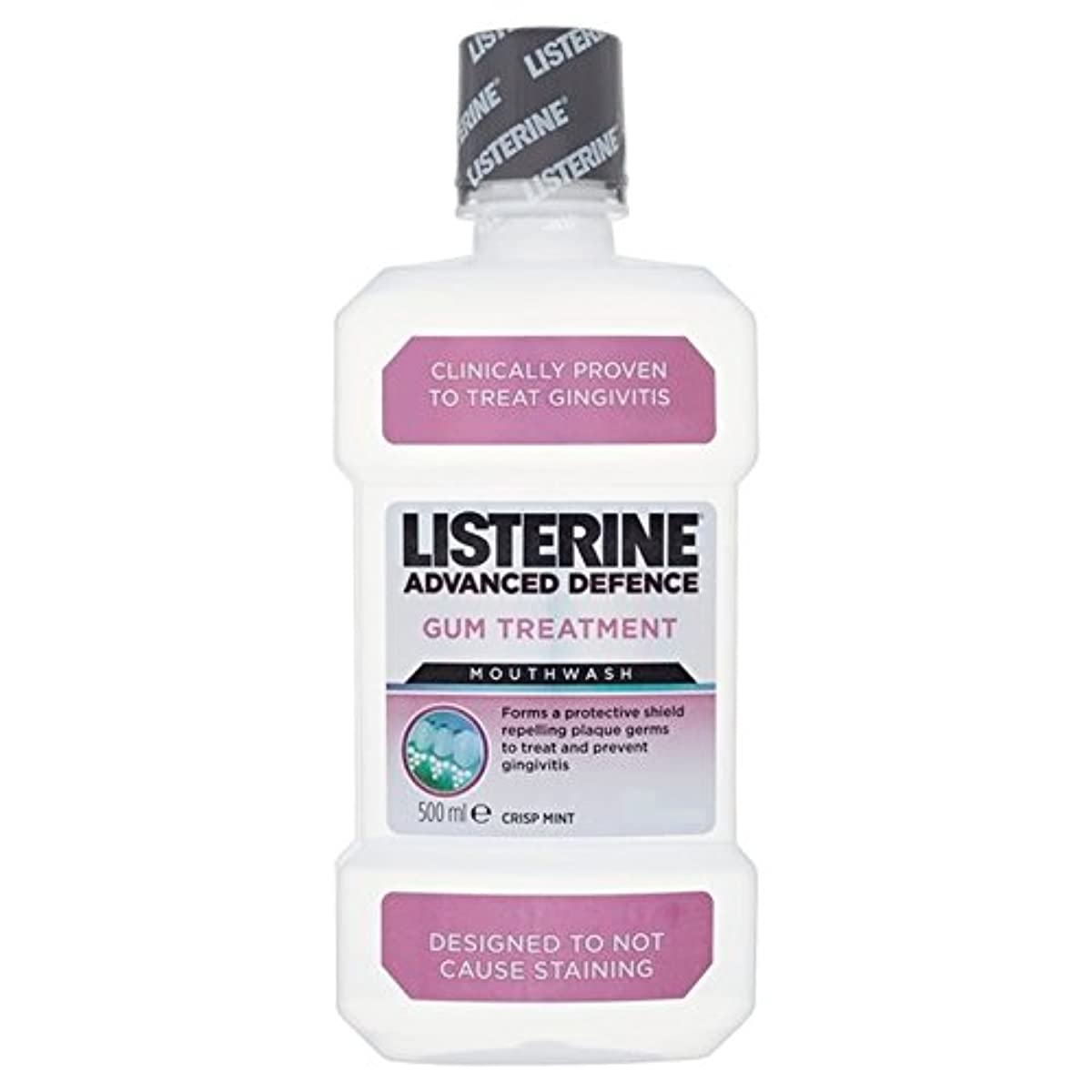 リステリン高度な防衛ガム療法の500ミリリットル x2 - Listerine Advanced Defence Gum Therapy 500ml (Pack of 2) [並行輸入品]