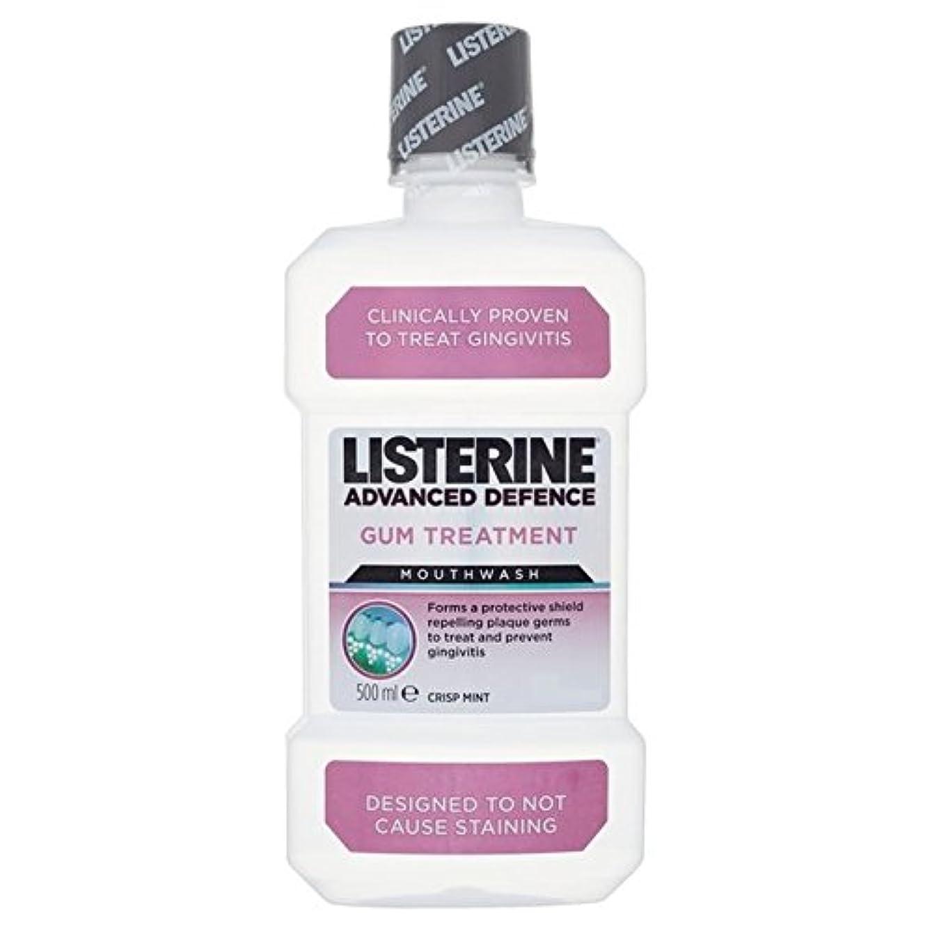 浸食締め切り辞書Listerine Advanced Defence Gum Therapy 500ml (Pack of 6) - リステリン高度な防衛ガム療法の500ミリリットル x6 [並行輸入品]