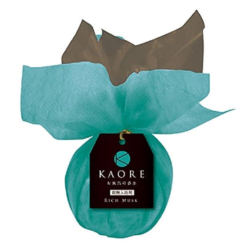 粒子筋肉の楽しいKAORE(カオリ) お風呂の香水 炭酸入浴剤 リッチムスク 150g