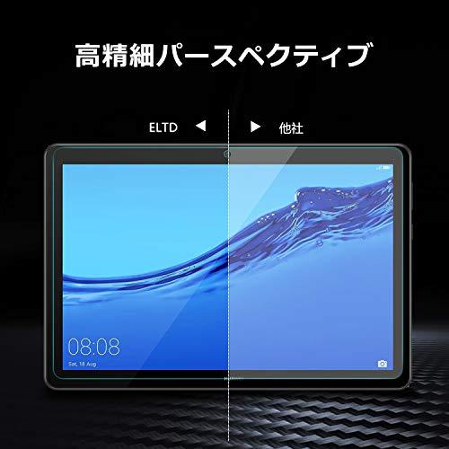 『ELTD Huawei 10.1インチ MediaPad T5 10 タブレット用ガラスフィルム MediaPad T5 10.1インチ保護フィルム 日本旭硝子製 耐指紋 高透過率 気泡ゼロ 硬度9H 日本語説明書付き』の6枚目の画像