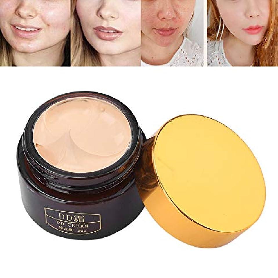 縁石一部基礎理論DDクリーム、美容クリームスキンコンシーラー分離保湿クリームスキンケア化粧品 明るくコンシーラー 美容化粧品