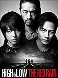 【初回仕様特典あり】HiGH & LOW THE RED RAIN(豪華盤)(三方背BOX)(フォトブックレット封入) [DVD]