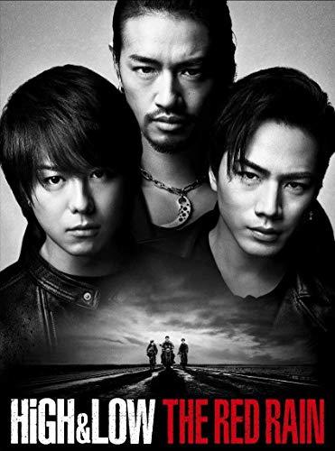 【初回仕様特典あり】HiGH & LOW THE RED RAIN(豪華盤)(三方背BOX)(フォトブックレット封入) [Blu-ray]