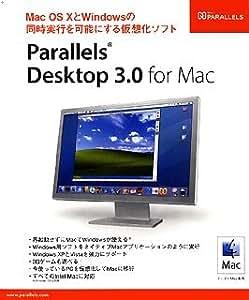 Parallels Desktop 3.0 for Mac