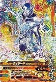 ガンバライジング ナイスドライブ3弾【LR】仮面ライダーウィザード インフィニティースタイル