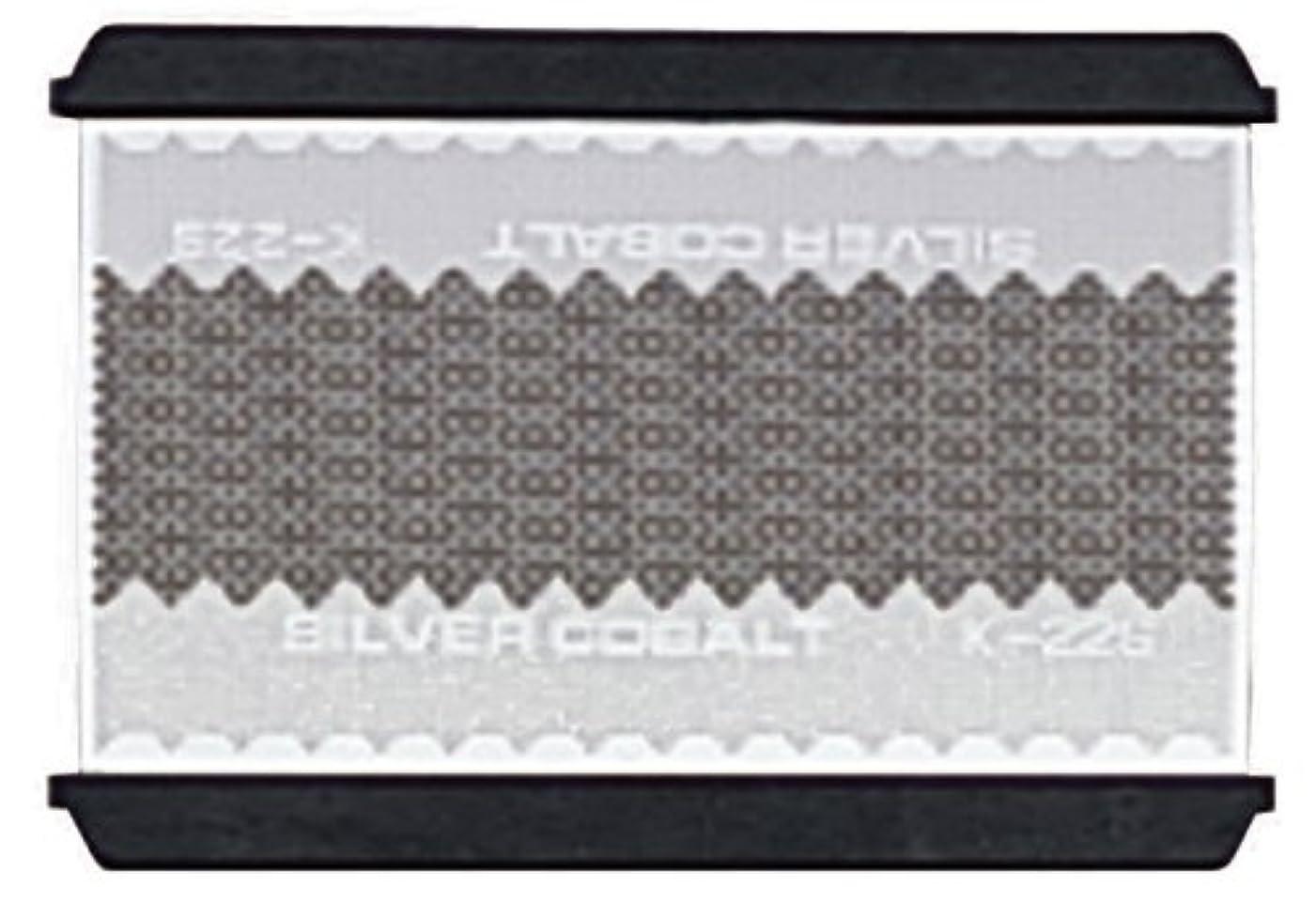 東ティモールけがをするマイクロプロセッサHITACHI シェーバー外刃 K-22S