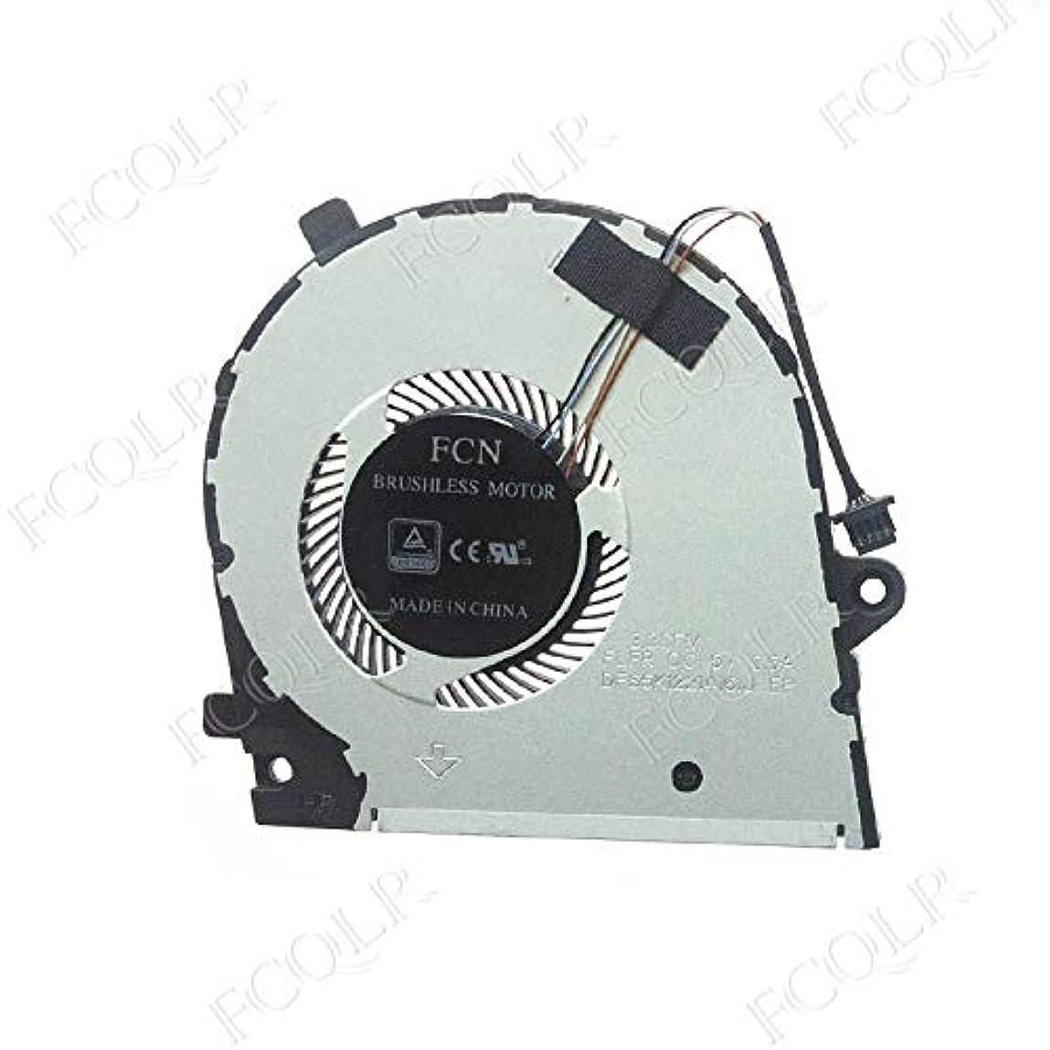 撤回する論文要旨FCQLR 互換性あり にとって FLFR ファン 0TCV60 DFS5K12214161J EP 023.100FA.0011 冷却 ファン