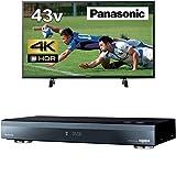 パナソニック 43V型 4K 液晶テレビ ビエラ TH-43FX500+パナソニック ブルーレイレコーダー おうちクラウドDIGA DMR-SUZ2060