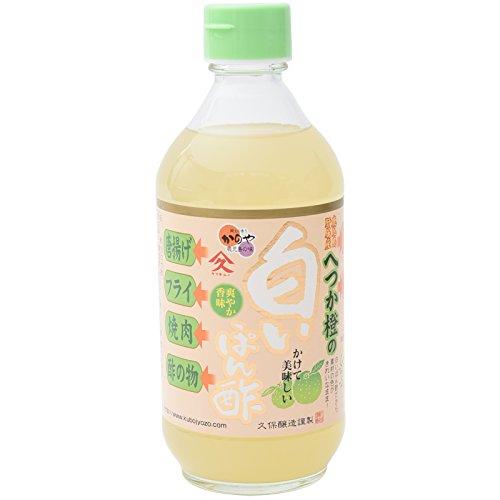 久保醸造 へつか橙の白いぽん酢 400ml