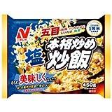 ニチレイフーズ 本格炒め炒飯 塩 450g