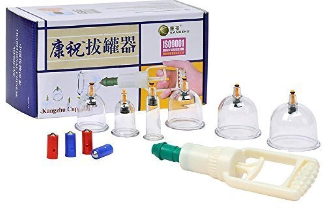 礼拝ファイバオーガニックSHINA 6個カップ 1個カッピング器 吸い玉カップ カッピング 中国伝統の健康法 肩こり、 ダイエットなどに有効 肩 背中 腰 カッピングセット プラスチック製 自分で手軽に操作できる