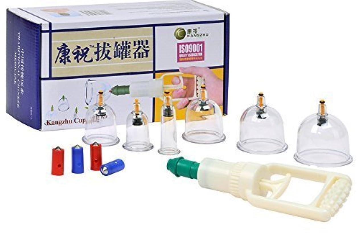 閃光金曜日運動SHINA 6個カップ 1個カッピング器 吸い玉カップ カッピング 中国伝統の健康法 肩こり、 ダイエットなどに有効 肩 背中 腰 カッピングセット プラスチック製 自分で手軽に操作できる