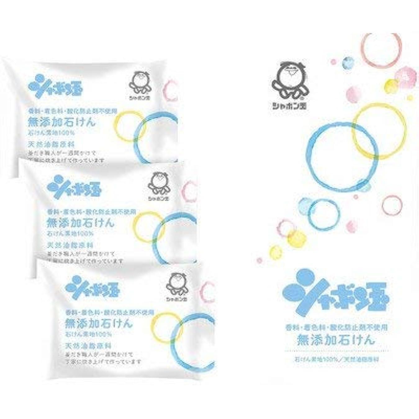 高さ群集例【ギフトセット】 シャボン玉無添加石鹸ギフトセット SMG-5B