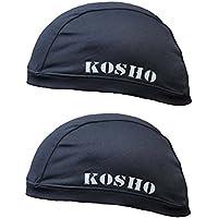 KOSHO ヘルメット インナーキャップ (2枚セット) フリーサイズ 速乾 吸汗 抗菌消臭 ビーニー スカルキャップ