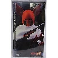 リアルアクションヒーローズ RAH220 仮面ライダーXより 「アポロガイスト」