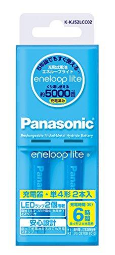 パナソニック eneloop 充電器セット 単4形充電池 2本付 お手軽モデル K-KJ52LCC02