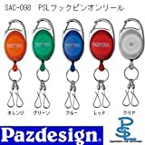 パズデザイン PSLフックピンオンリール SAC-098 オレンジ