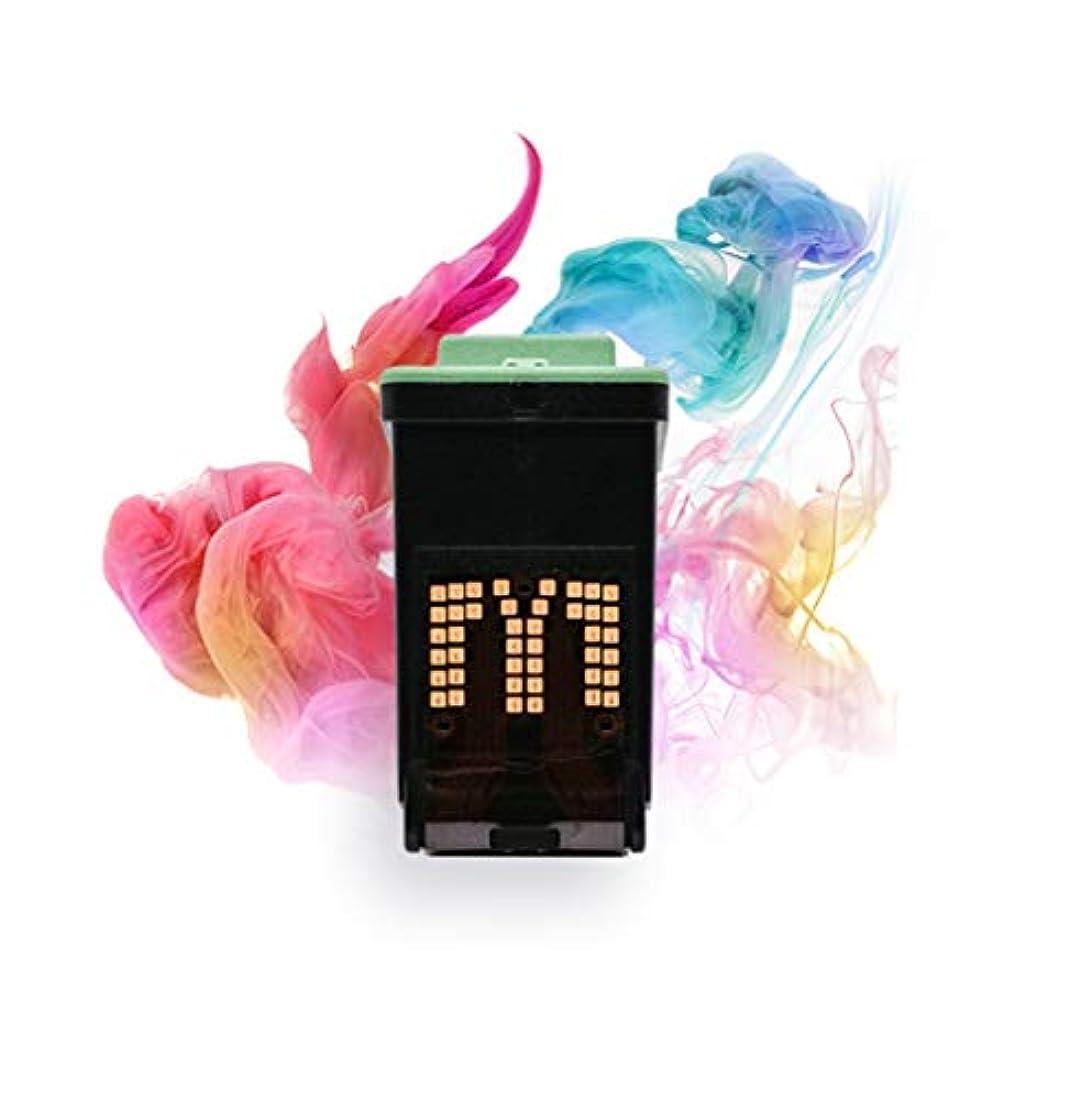 バイナリセールスマン普通にBAOSHISHANネイルプリンター デジタルネイルプリンター 3Dネイルプリンター 専用インク