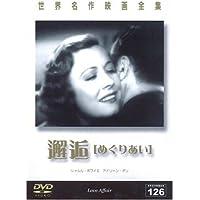Amazon.co.jp: マリア・オースペ...