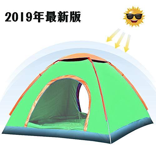 テント 3-4人用 ワンタッチ キャンプテント 数秒設営 コンパクト 折り畳...