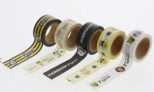 阪神タイガーズ マスキングテープ 5巻セット