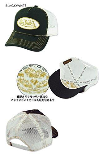 (ボンダッチ)Von Dutch TRUCKER CAP BLACK/WHITE ロゴ トラッカーキャップ ブラック/ホワイト 15042