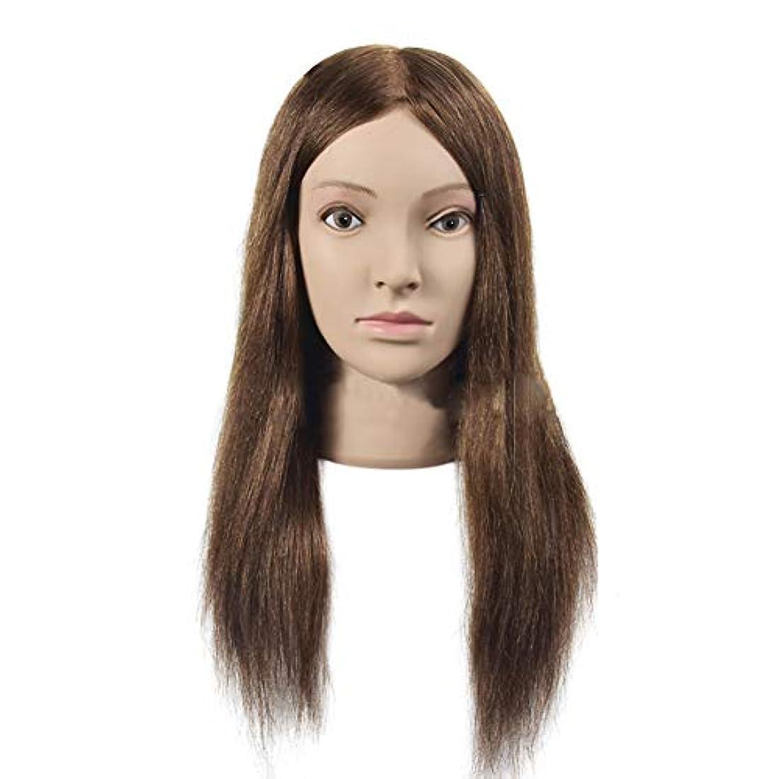 オーブン欠席考古学者専門の練習ホット染色漂白はさみモデリングマネキン髪編組髪かつら女性モデルティーチングヘッド