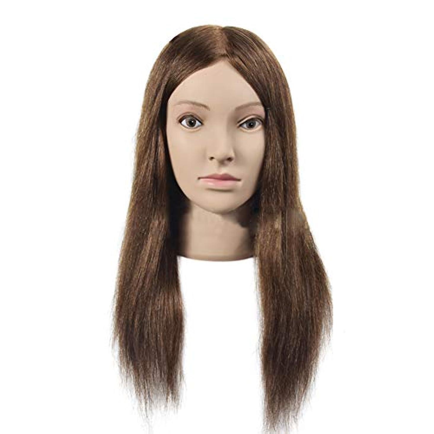 吸うハイブリッドコーヒー専門の練習ホット染色漂白はさみモデリングマネキン髪編組髪かつら女性モデルティーチングヘッド