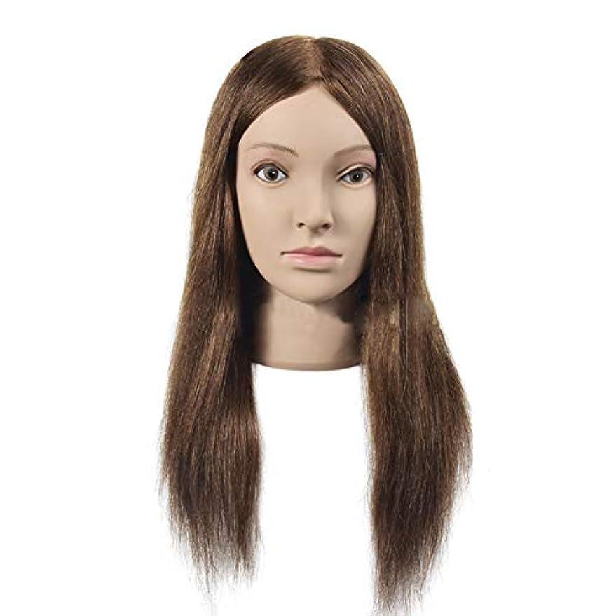 支配的もの権利を与える専門の練習ホット染色漂白はさみモデリングマネキン髪編組髪かつら女性モデルティーチングヘッド