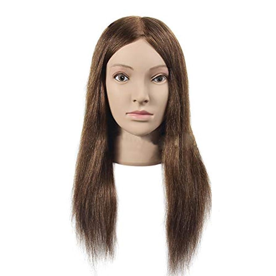 海里特に。専門の練習ホット染色漂白はさみモデリングマネキン髪編組髪かつら女性モデルティーチングヘッド