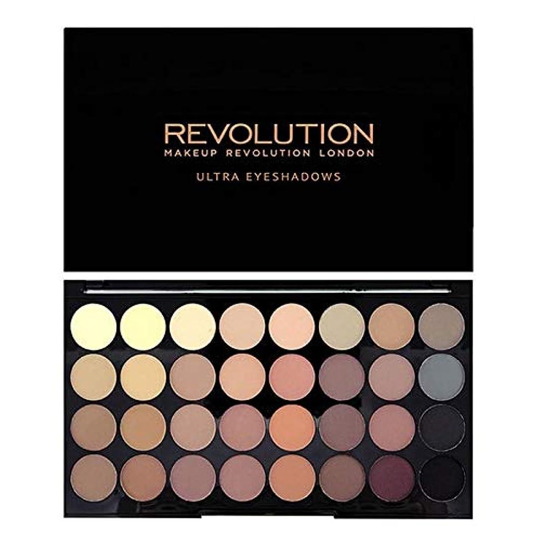 知覚的会員ポンプ[Revolution ] 回転超32完璧マットアイシャドウパレット - Revolution Ultra 32 Flawless Matte Eye Shadow Palette [並行輸入品]