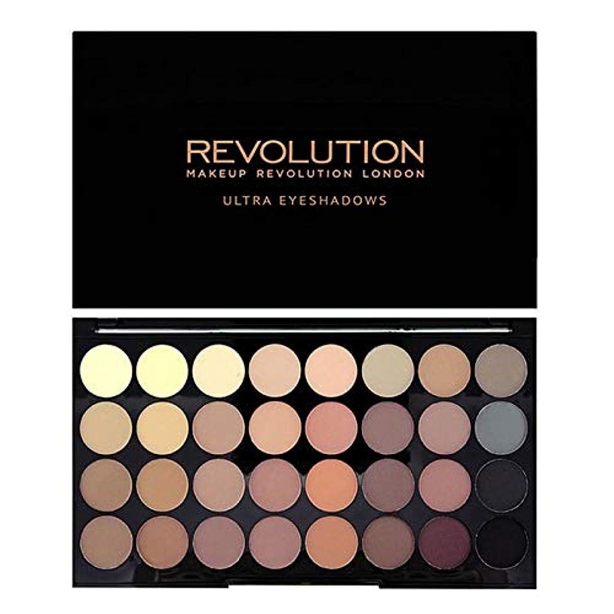 霊紫の偽造[Revolution ] 回転超32完璧マットアイシャドウパレット - Revolution Ultra 32 Flawless Matte Eye Shadow Palette [並行輸入品]