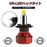 LEDヘッドライト H7 Philips製チップ 21600LM 6500K 車検対応 12V専用 LEDフォグランプ 一体型 一年保証 即納!2個セット!