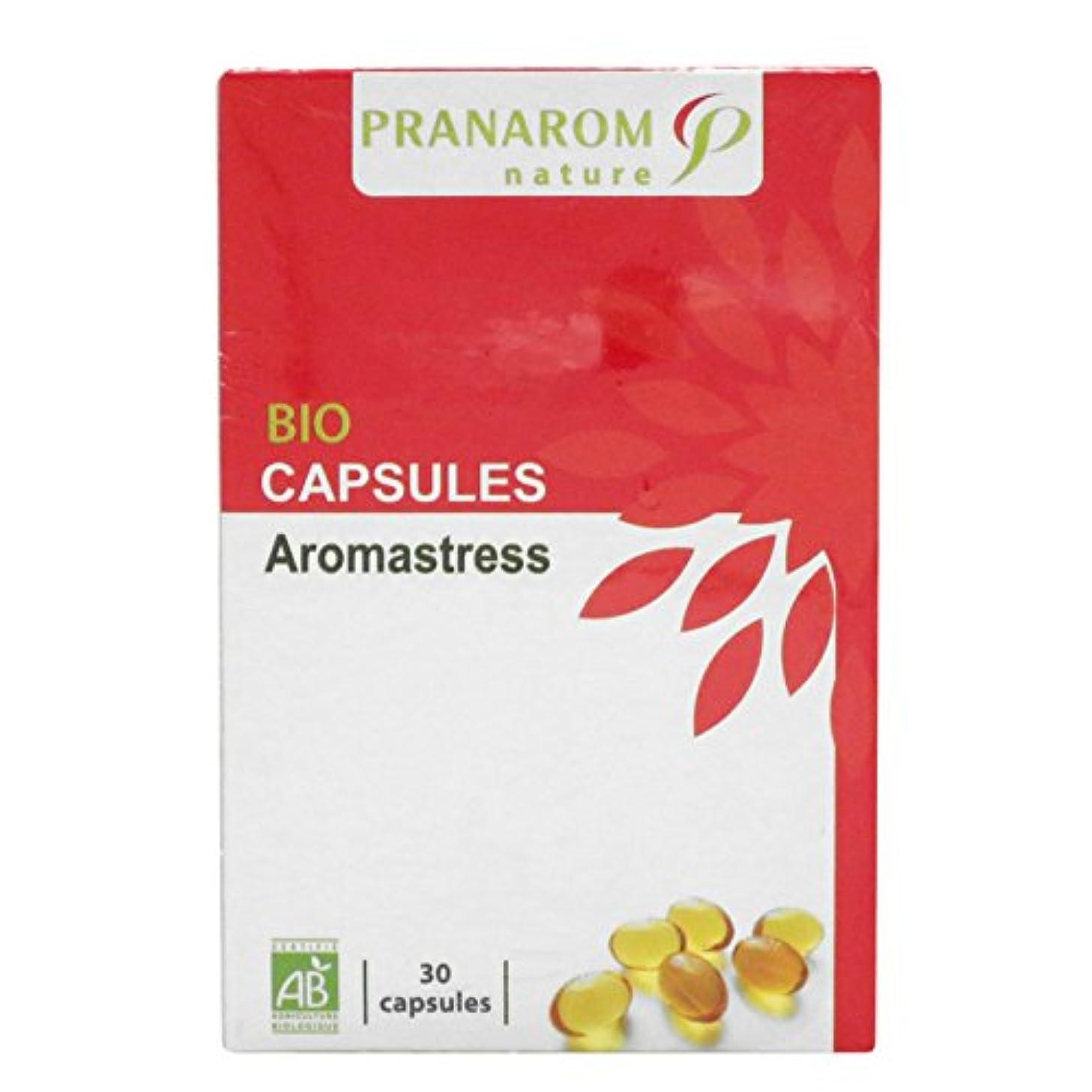 必要ない樹木肩をすくめるプラナロム アロマストレスカプセル 30粒 (PRANAROM サプリメント)