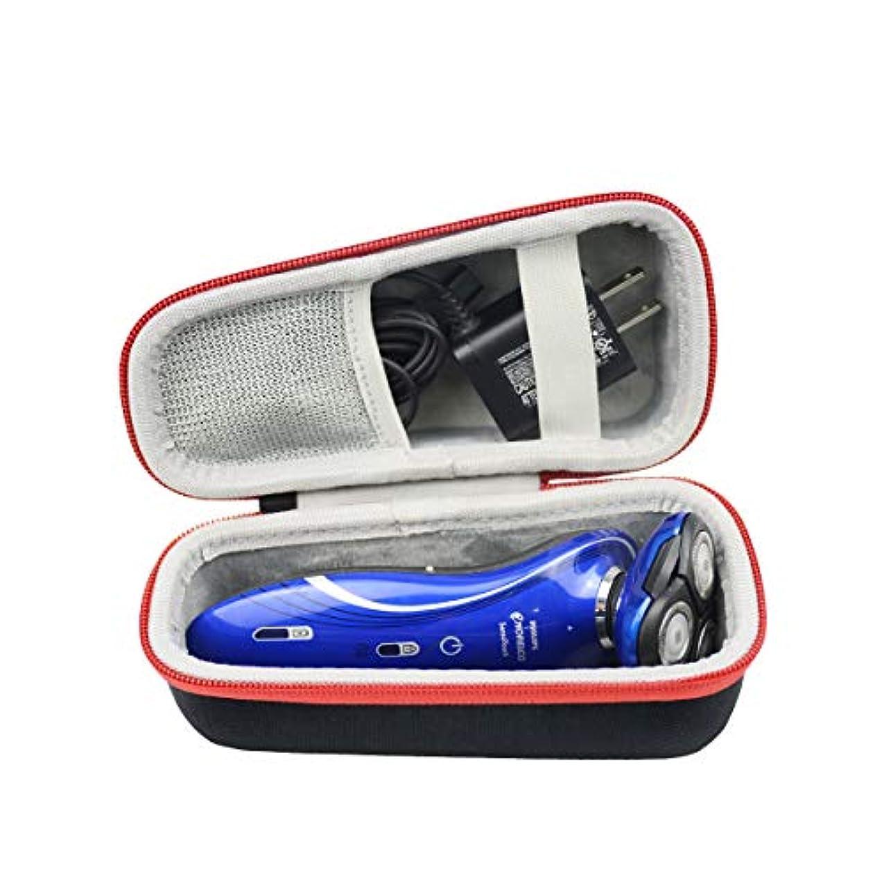 スリットクランシー頭専用旅行収納 フィリップス メンズシェーバー 5000シリーズ S5390/26 S5390/12 S5397/12 S5076/06 S5212/12 S5272/12 S5251/12 S5075/06 S5050/...