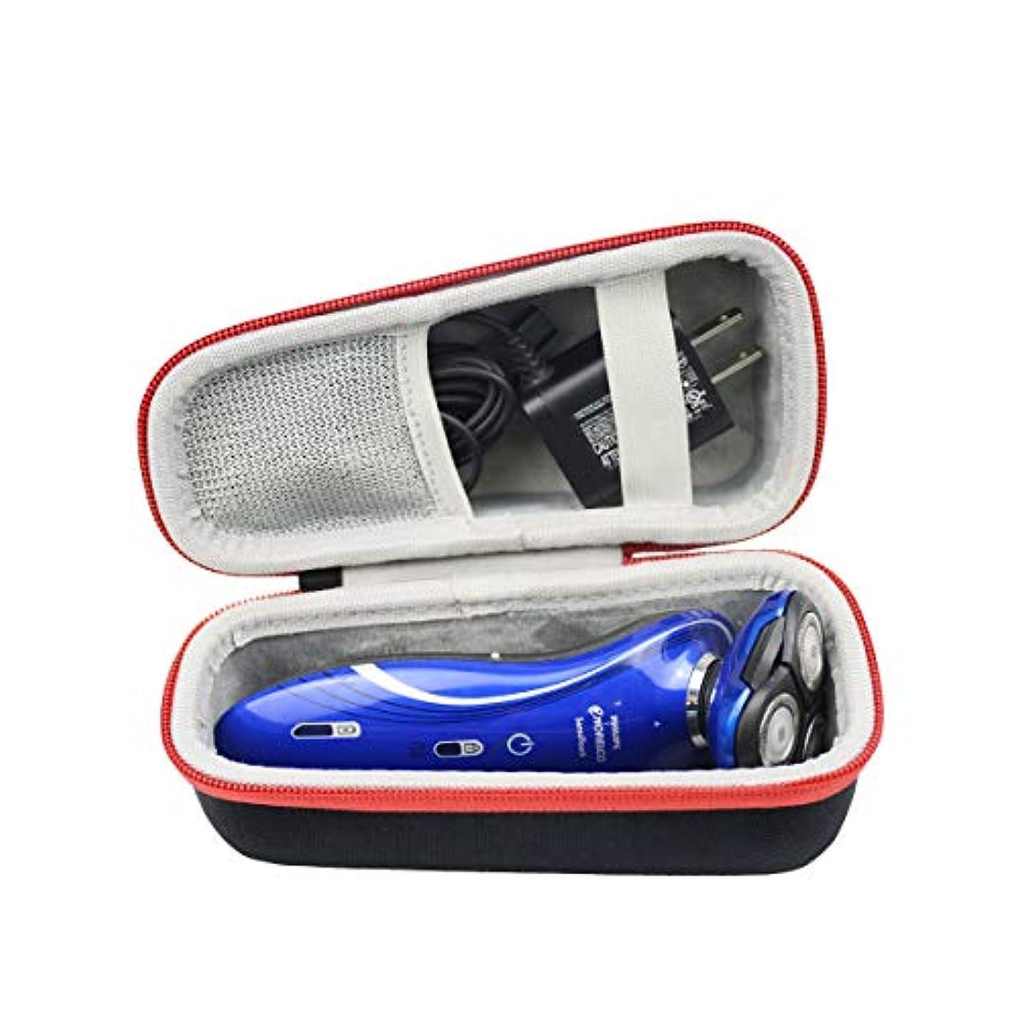 専用旅行収納 フィリップス メンズシェーバー 5000シリーズ S5390/26 S5390/12 S5397/12 S5076/06 S5212/12 S5272/12 S5251/12 S5075/06 S5050/...