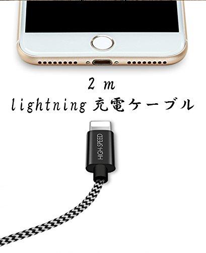 ●ライトニングケーブル2m lightning 急速充電 ア...