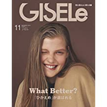 GISELe(ジゼル) 2018年 11 月号 [雑誌]